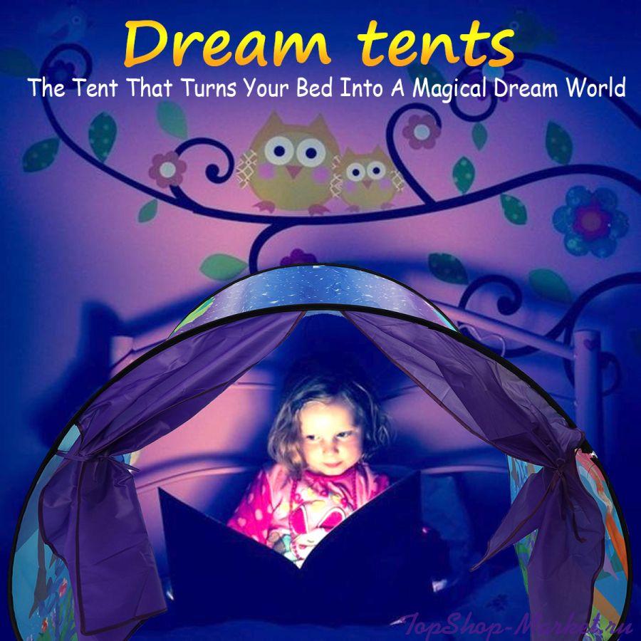 Детская палатка мечты DREAM TENTS