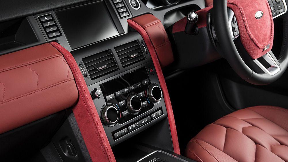 Обшивка центральной консоли (Land Rover Discovery Sport)