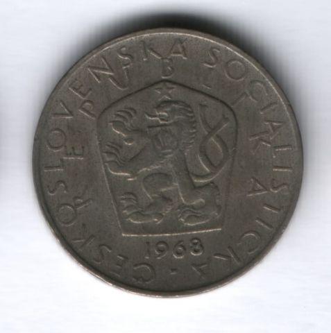 5 крон 1968 года Чехословакия
