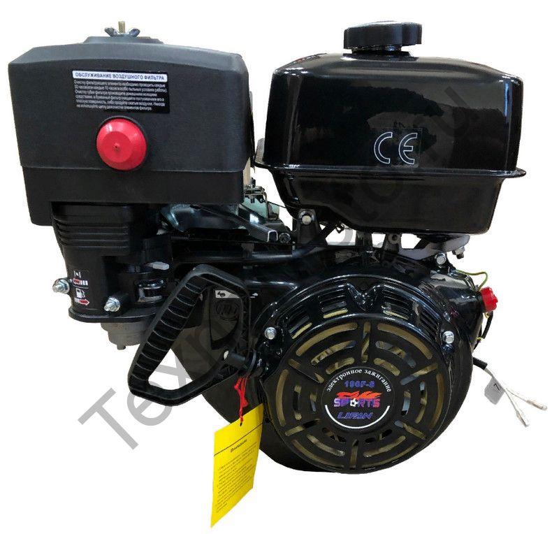 Двигатель Lifan 190F-S Sport D25 (15 л. с.) с катушкой освещения 7Ампер (84Вт)