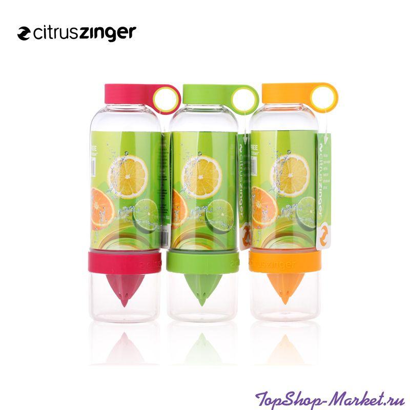 Бутылка соковыжималка Citrus Zinger, Цвет: Красный