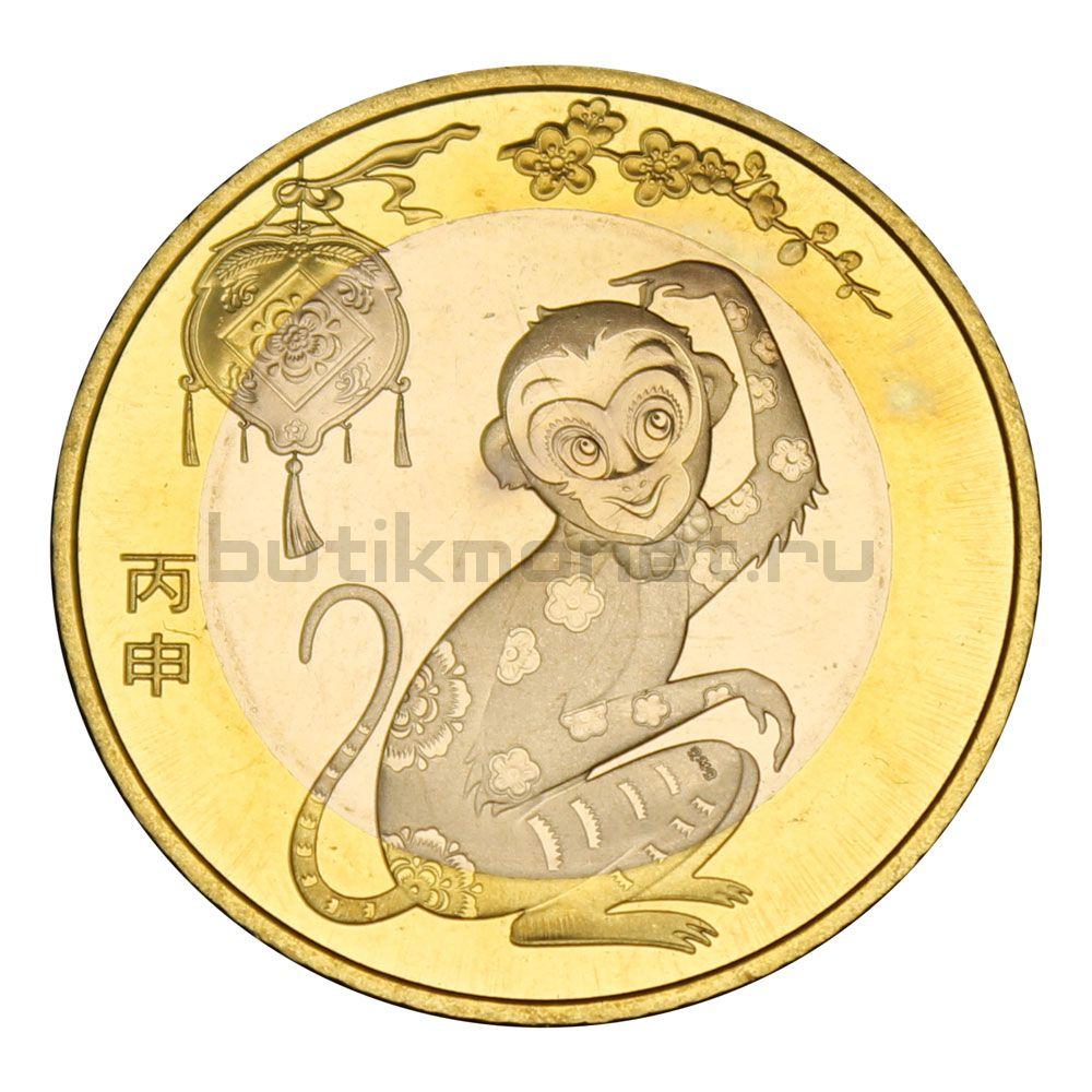 10 юань 2016 Китай Год обезьяны (Китайский гороскоп)