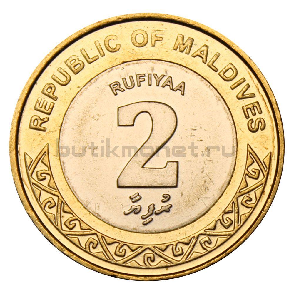 2 руфии 2017 Мальдивы