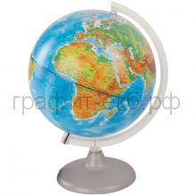 Глобус 25см Глобусный мир физико-политический с подсветкой 10166