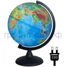 Глобус 25см Глобусный мир физический с подсветкой 10163