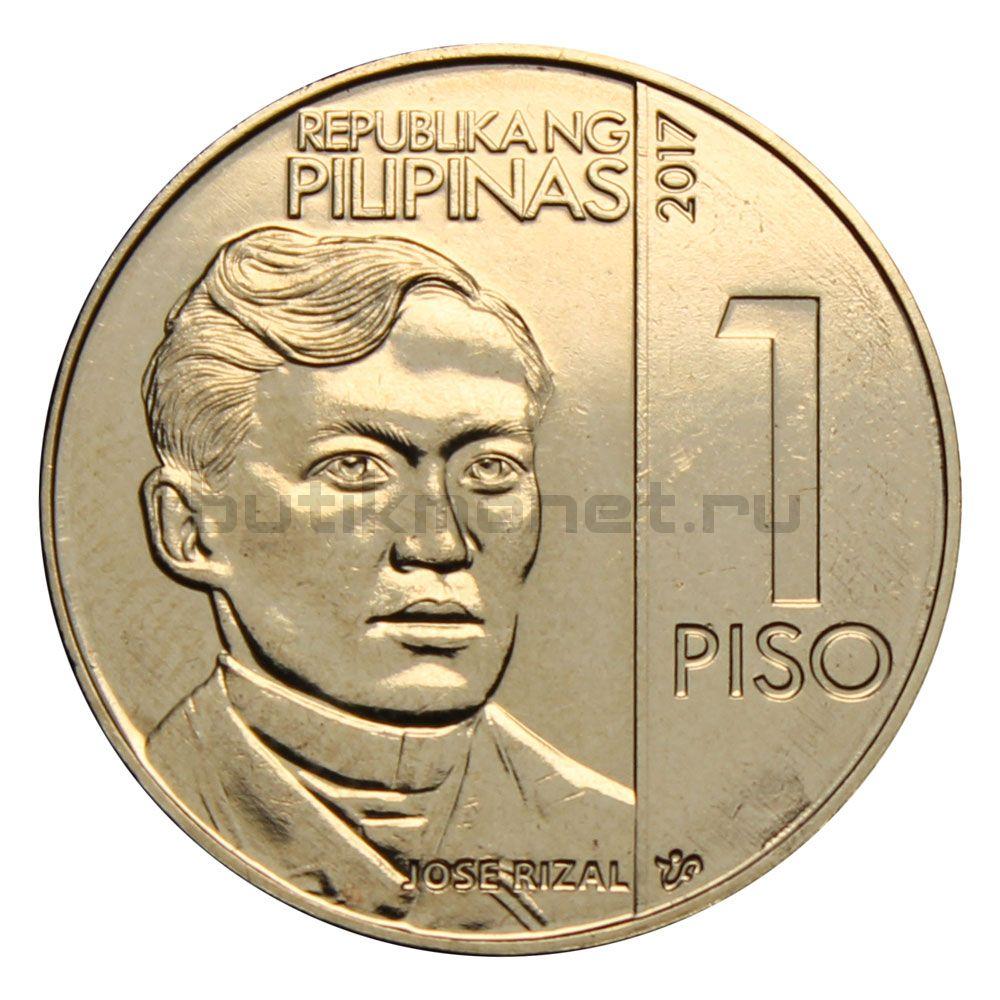 1 писо 2017 Филиппины