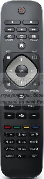 Philips 9965 900 00449
