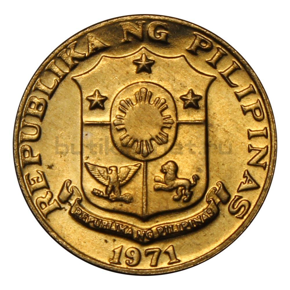 10 сентимо 1971 Филиппины