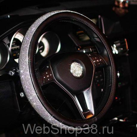 Оплетка со стразами на руль цвет серебро