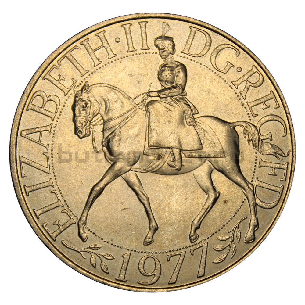 25 пенсов 1977 Великобритания Cеребряный юбилей царствования Елизаветы II