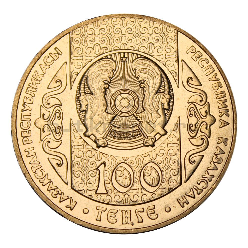 100 тенге 2016 Казахстан Праздник сорока дней (Национальные обряды)