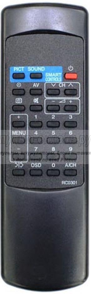 Philips RC0301/01