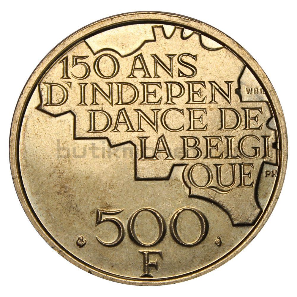 500 франков 1980 Бельгия 150 лет независимости