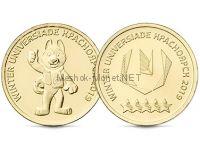 Набор 2 монеты 10 рублей Универсиада 2019 года в г. Красноярске.