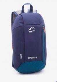 Рюкзак для тренировок Wings 20 л
