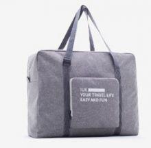 Складная туристическая сумка для путешествий серая