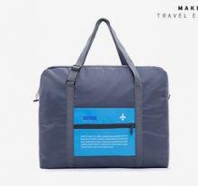 Складная туристическая сумка для путешествий Авиа