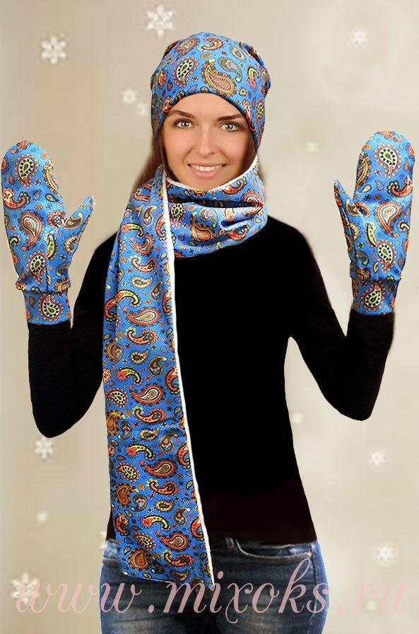 """Шапка, шарф, варежки """"Огурцы"""", голубой"""