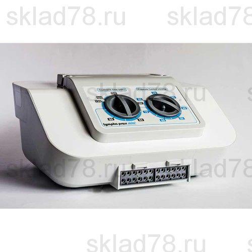 Lympha Press Mini 12-ти камерный профессиональный аппарат