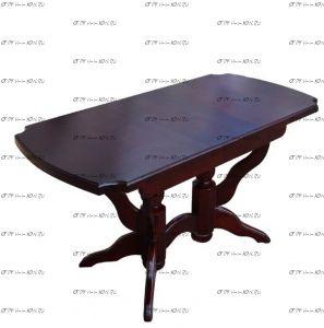 Стол обеденный Ройлот (ВМК Шале) (70х110)