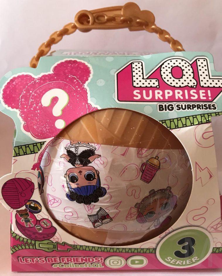 Кукла LOL Лол Big Surprise