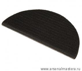 Шлифок ручной полукруглый мягкий для дисков 150 мм MIRKA 8390315011