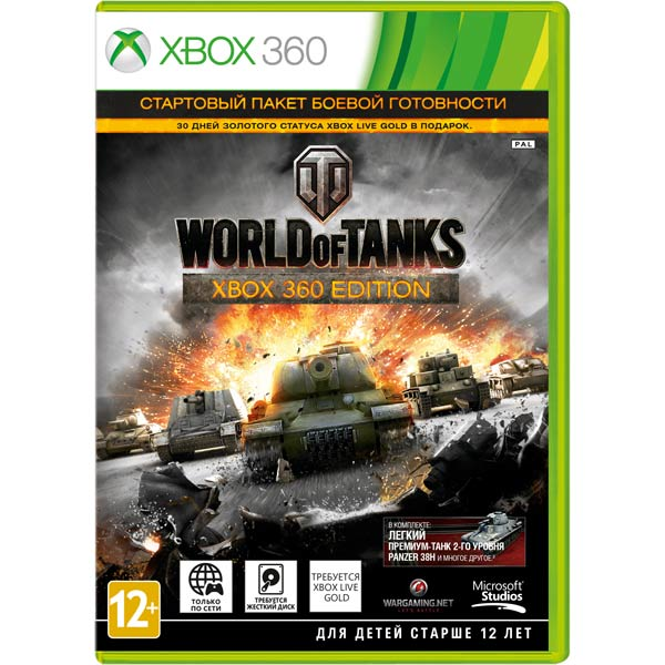 Игра World Of Tanks (Xbox 360)