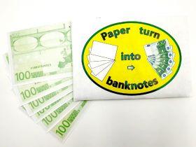 Превращение денег из бумаги (ЕВРО) Paper turn into banknotes