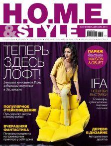 H.O.M.E.& Style №03/2014