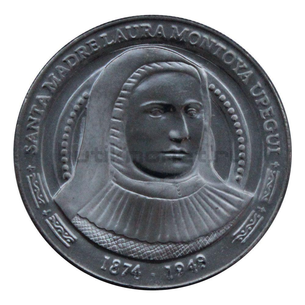 5000 песо 2015 Колумбия Лаура Святой Екатерины Сиенской