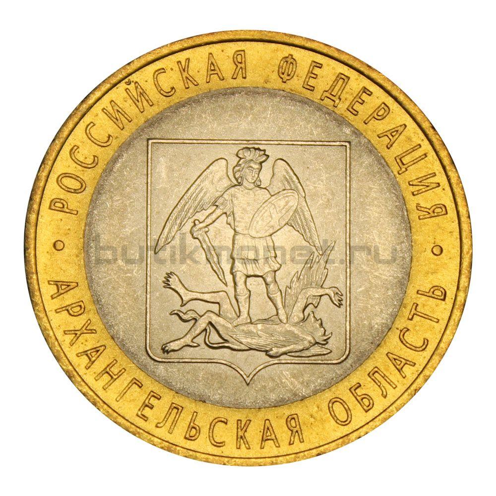 10 рублей 2007 СПМД Архангельская область (Российская Федерация) UNC