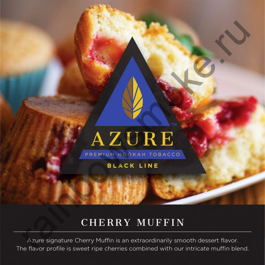 Azure Black 250 гр - Cherry Muffin (Вишневый Маффин)