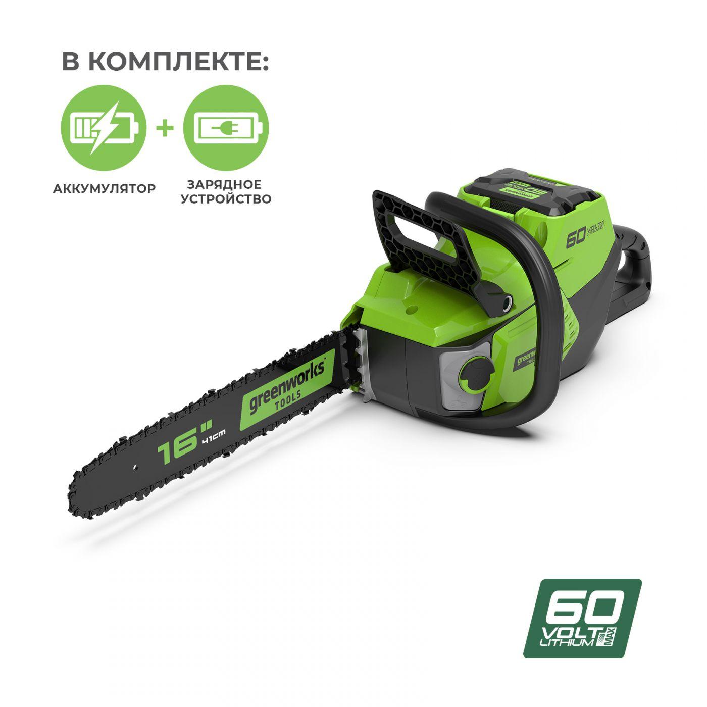 Пила цепная аккумуляторная Greenworks 60V (40 см) GD60CS40 с 2 А.ч. АКБ и ЗУ (2001807UA)