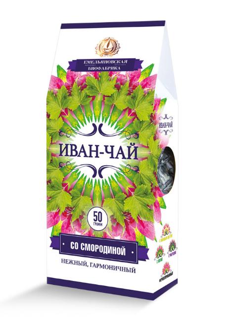 Иван-чай со смородиной 50г