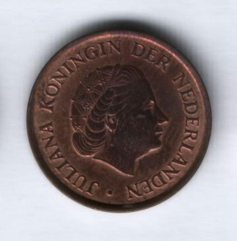 5 центов 1980 года Нидерланды