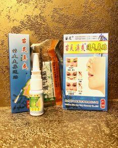 Спрей для носа Мяо Лин Би Шуан (Miao Ling Bi Shuang) 苗灵