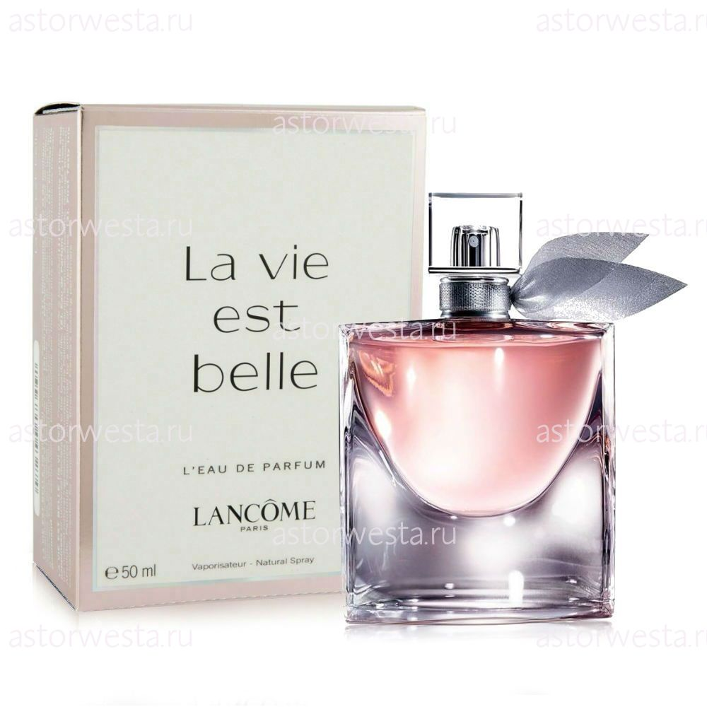 LANCOME La Vie Est Belle, 50 мл. Оригинальная парфюмерная вода