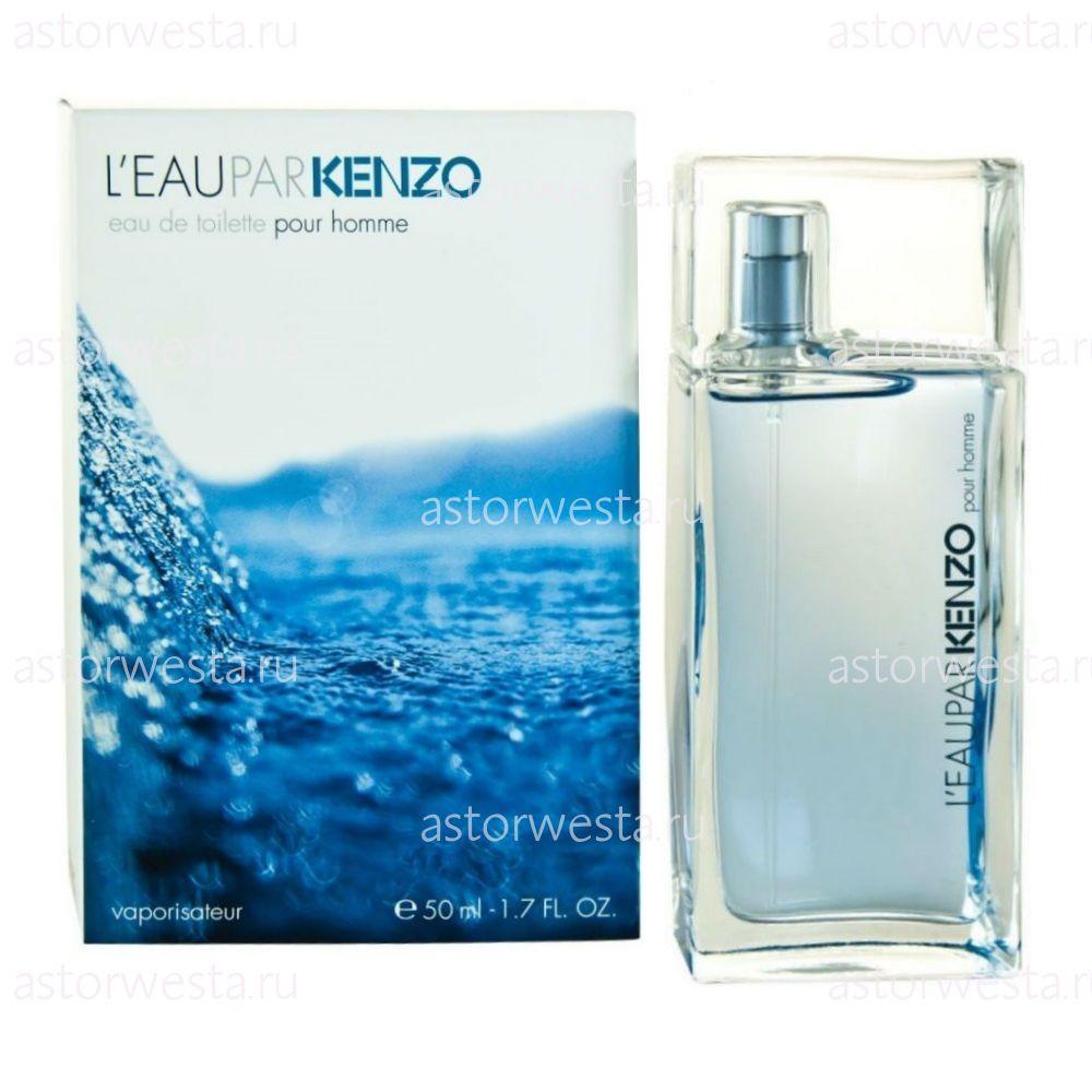 Туалетная вода Kenzo L`Eau Par Kenzo Pour Homme, 50 мл (ПОД ЗАКАЗ)