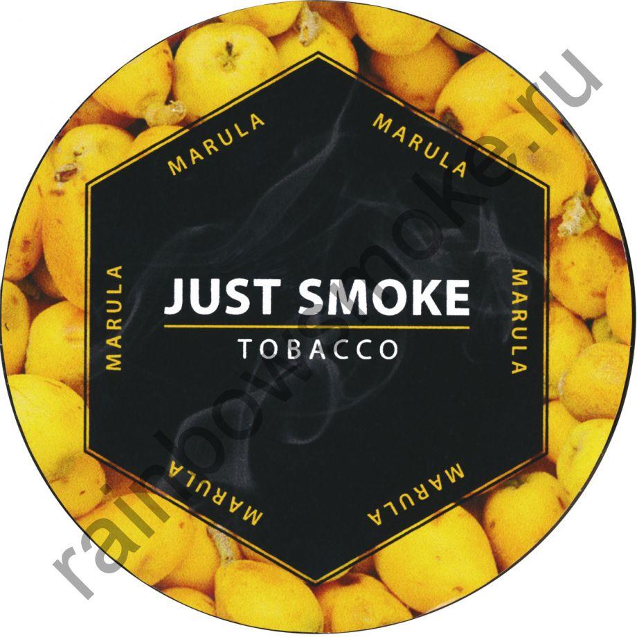 Just Smoke 100 гр - Marula (Марула)
