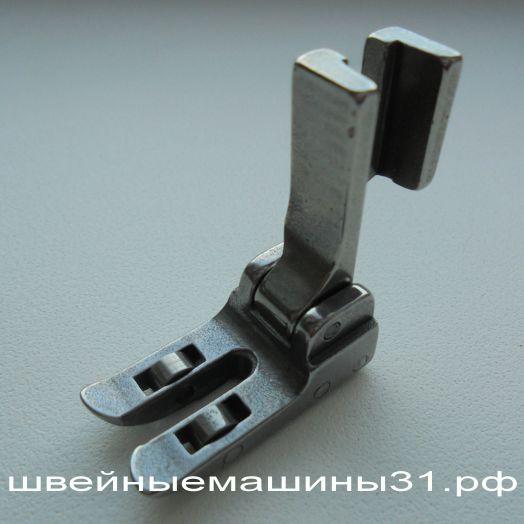 Лапка роликовая для ПШМ      цена 400 руб.