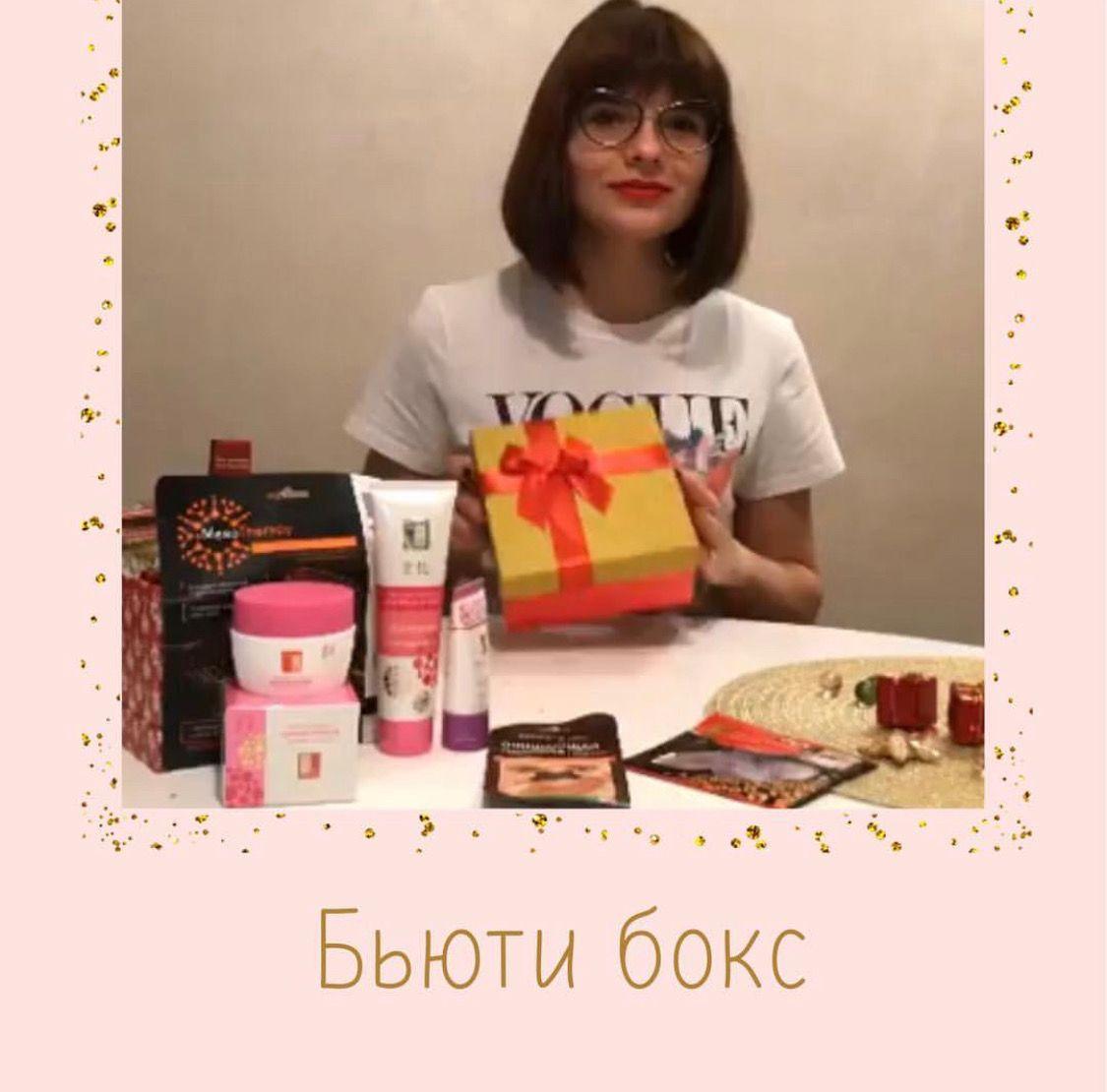 В Магазине на Каховке в Москве соберем любой Вариант BEAUTY BOX