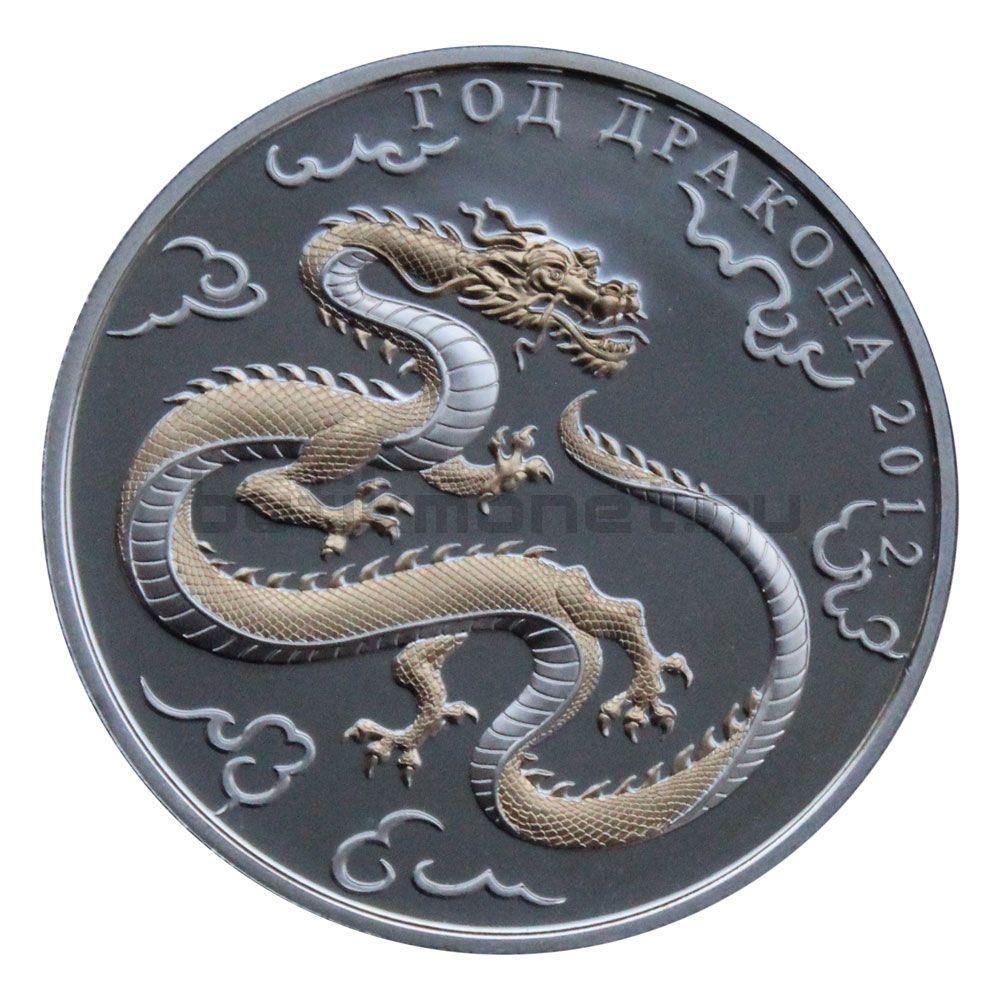 1000 франков 2012 Того Год дракона