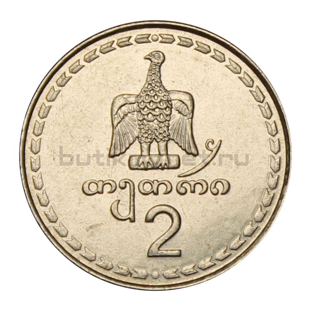 2 тетри 1993 Грузия