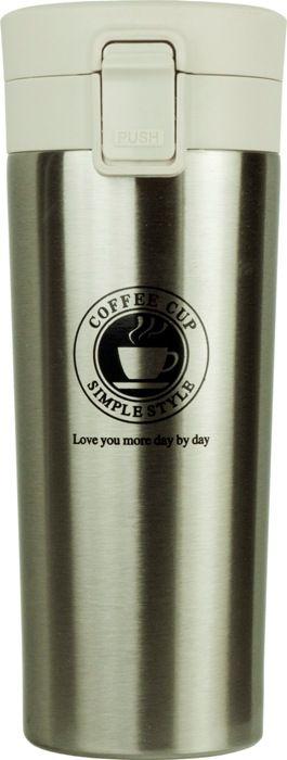 Термокружка Coffee Cup
