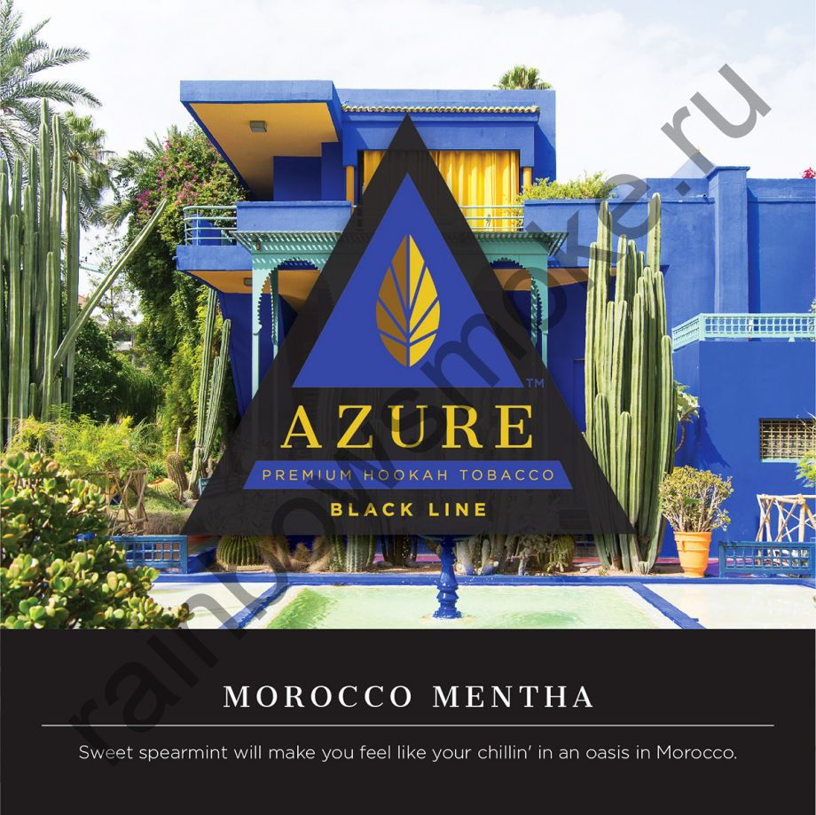 Azure Black 250 гр - Morocco Mentha (Марроканская Мята)