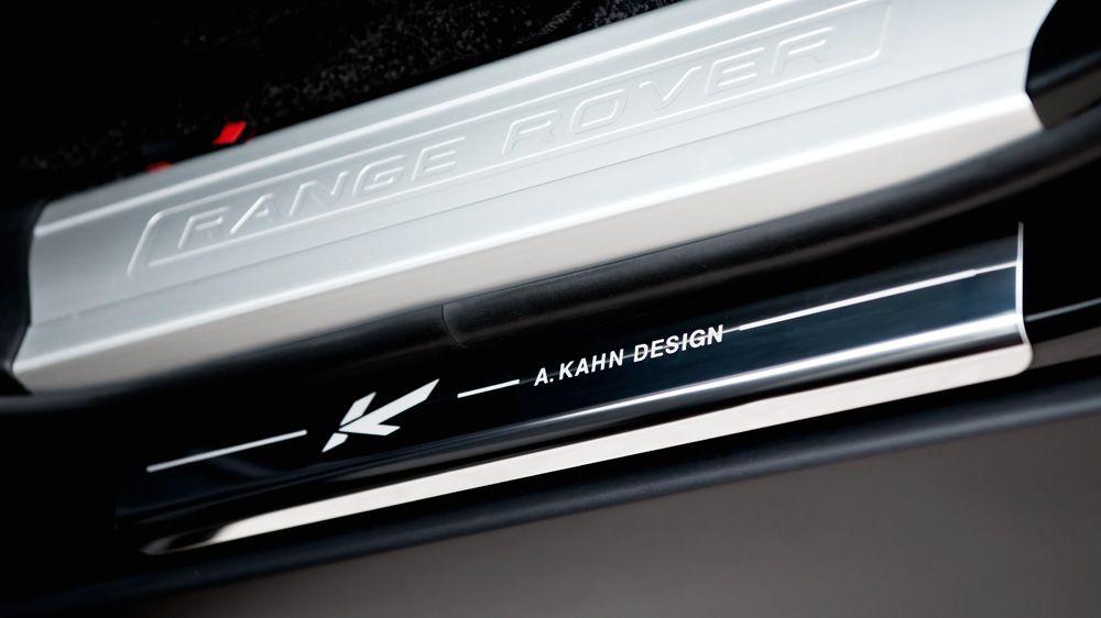 Накладки на пороги (Range Rover Sport 2014)