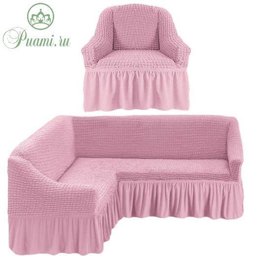 Чехол д/мягкой мебели Угловой 2-х пр.(3+1) кресла 1шт с оборкой (1шт.)  ,Светло-розовый
