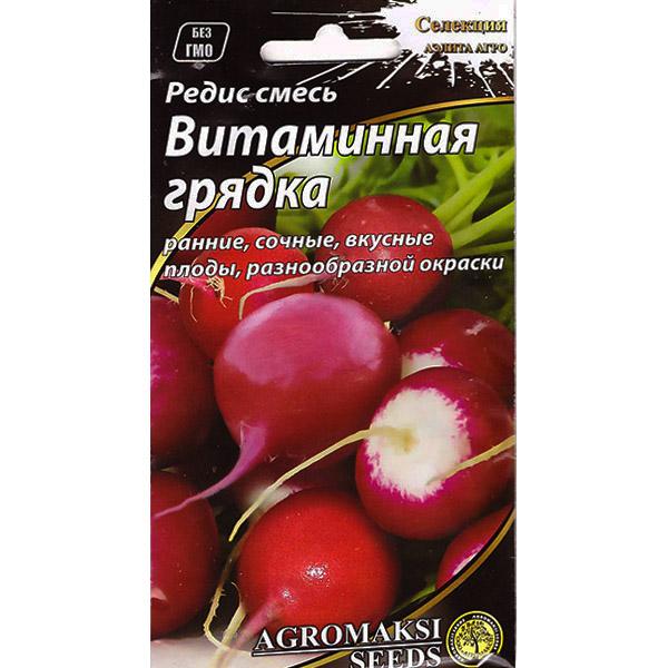 «Витаминная грядка» (3 г) от Agromaksi seeds