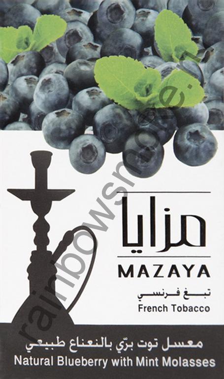 Mazaya 1 кг - Blueberry with Mint (Черника с Мятой)