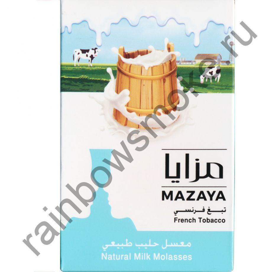 Mazaya 1 кг - Milk (Молоко)
